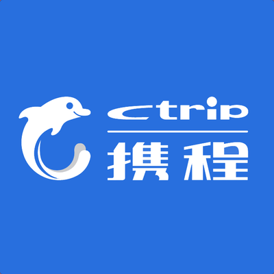 Book a cheap accommodation with Ctrip