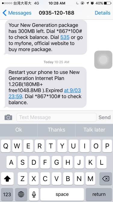 How to Top-Up 4G Taiwan Mobile Data Plan For Your Phone at 7